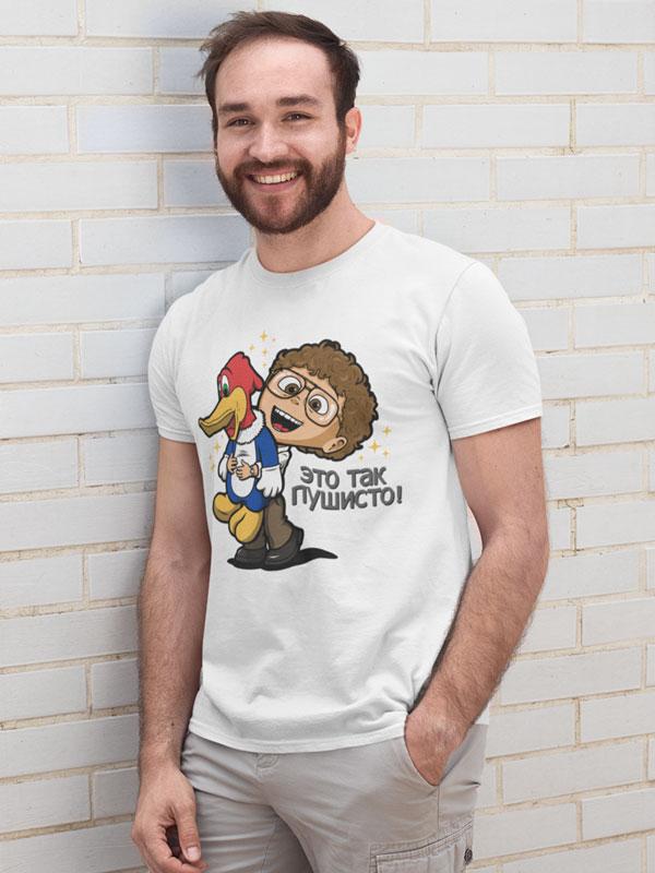 camiseta stranger things alexei adulto