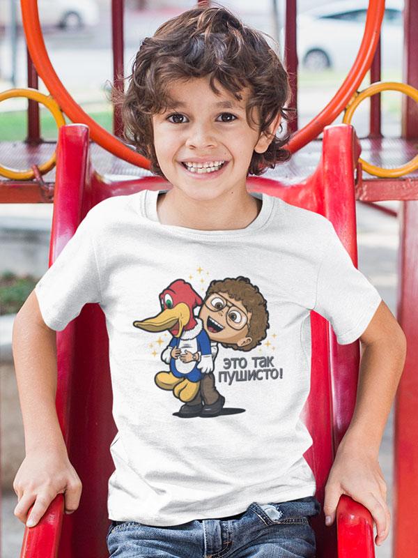 camiseta stranger things alexei infantil
