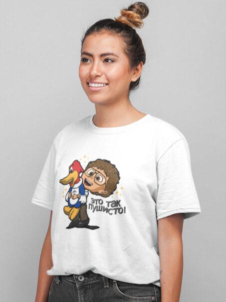 camiseta stranger things alexei unisex