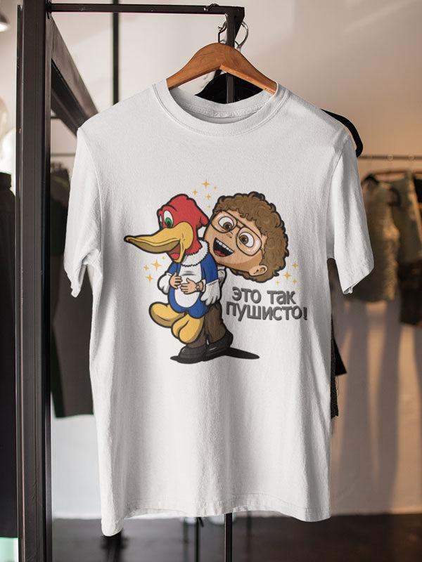camisetas stranger things alexei